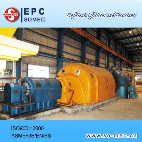 Extraction Codensing Type Steam Turbine Generator