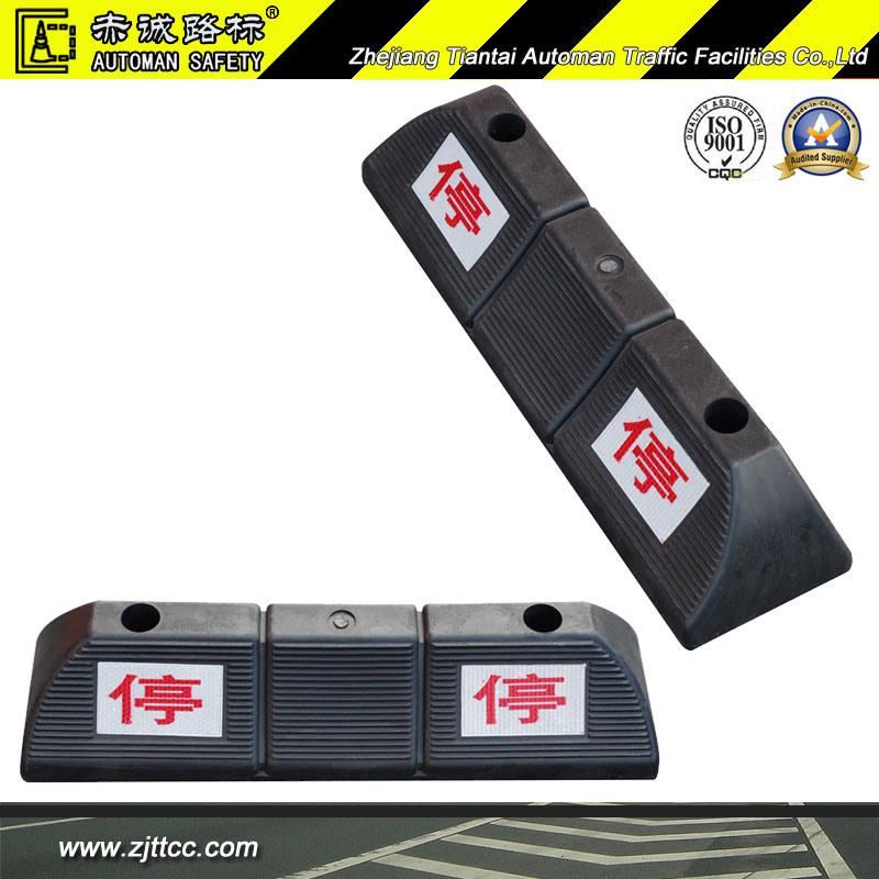 Reflective Industrial Rubber Garage Parking Blocks (CC-D15)