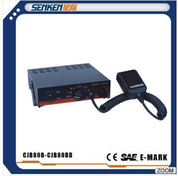 Senken Cjb 80W Siren High Power Electronic Siren Police Siren