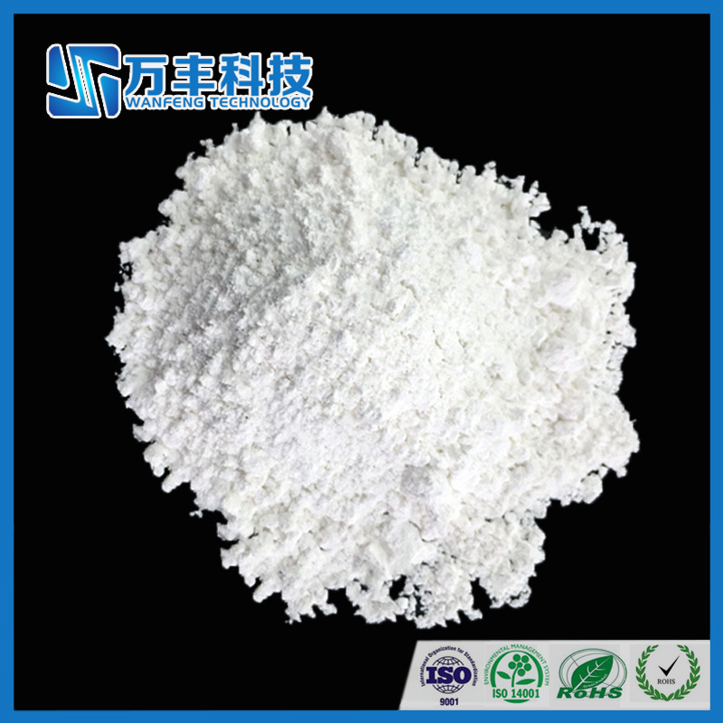 Best Price of Ta2o5 99.99% Tantalum Oxide