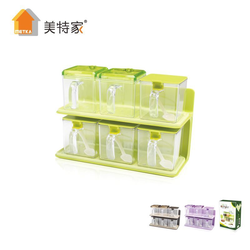 6362 Metka Kitchen Supplies Double-Deck/Double-Layer Seasoning Box Set 6 Cans