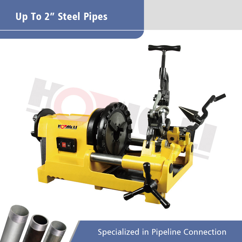 "1/4""-2"" Compact Pipe Threading Machine"