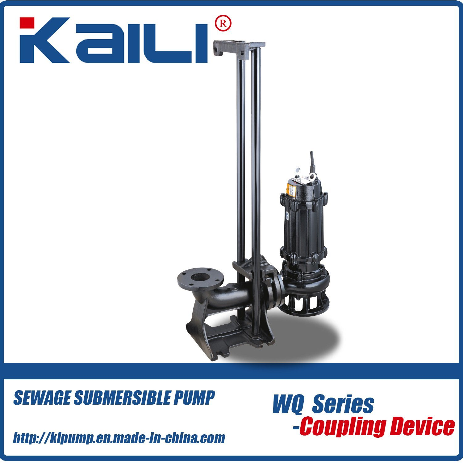2′ JYWQ Auto-stirring Sewage Submersible Pump