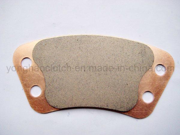 Sintered Ceramic Clutch Button Vsr11, 4GB Serial (YH1001)