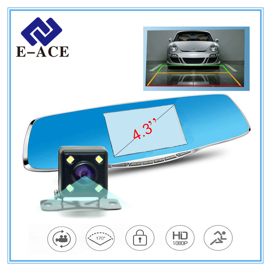 4.3 Inch Full HD 1920*1080 with Car Video