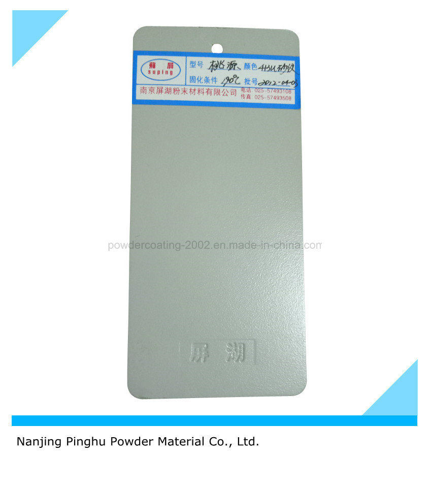 Decorative Frosted Effect Powder Coatings
