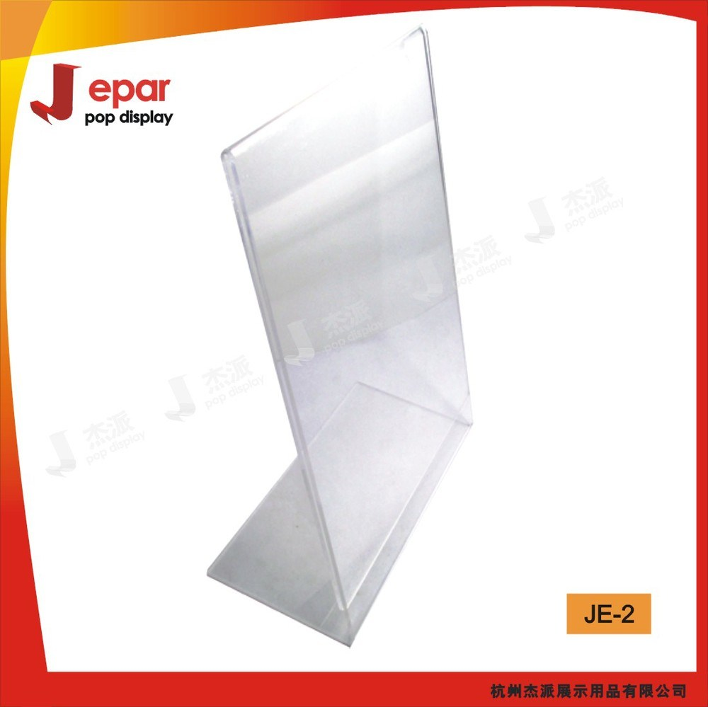 China Factory Store Display Plastic 2mm A4 Acrylic Sign Holder