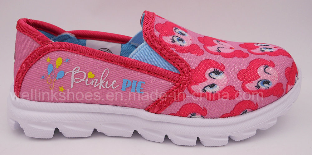 Girls Sneaker (MY LITTLE PONY) Soprts Shoes