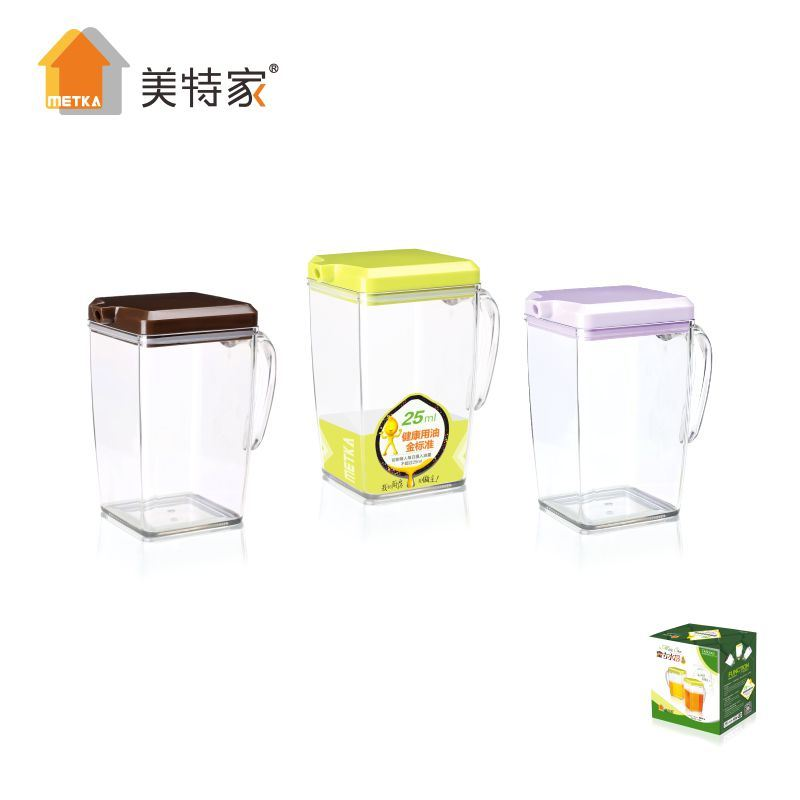 6261 Metka Household Kitchen Supplies Transparent Vinegar Kettle Oil Pot Small