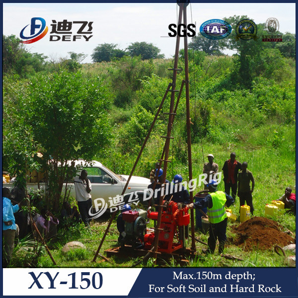 Trailer Mounted Small Drill Equipments for Soil Test and Spt (XY-150)