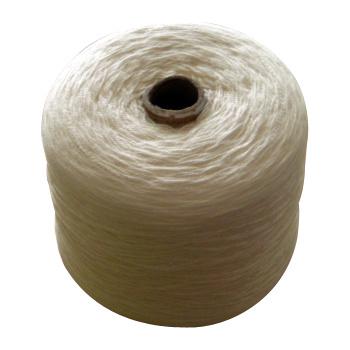Acrylic Yarn for Weaving (2/24nm raw white)