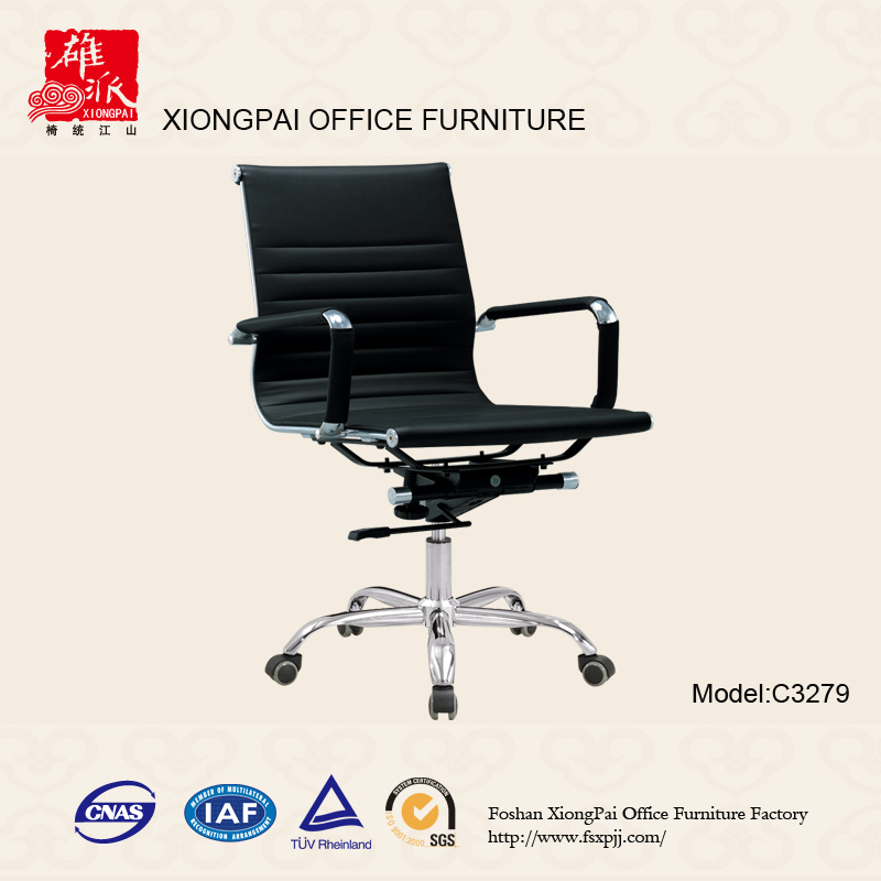 Leather Swivel Office Chair (C3290)