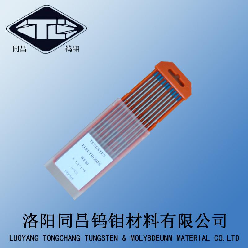 Tungsten Welding Electrodes (WT20, WC20&WL20) Dia2.4*175mm