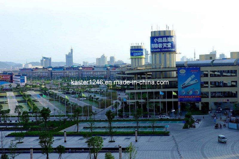 Yiwu China  city pictures gallery : China/Yiwu Market Purchase Agent/Agency China Yiwu Market Agent ...