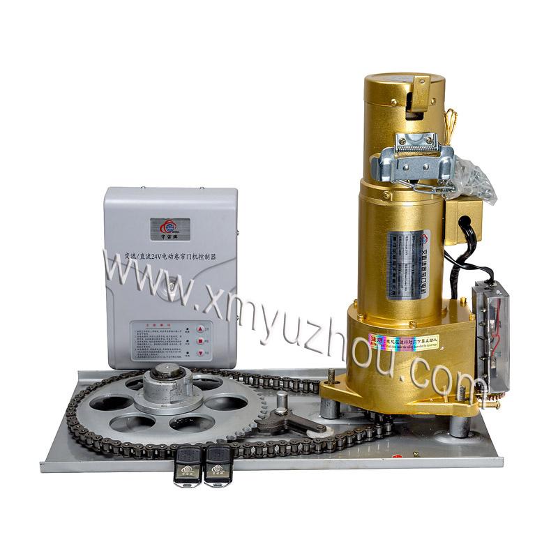 Garage Roller Shutter Door Motor (YZ-800KG-1P)