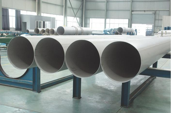 Hot Rolled Stainless Steel Tube
