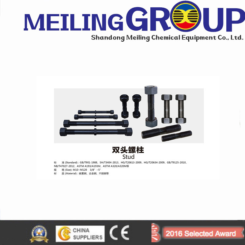 China Supply Qualified Fastener Parts