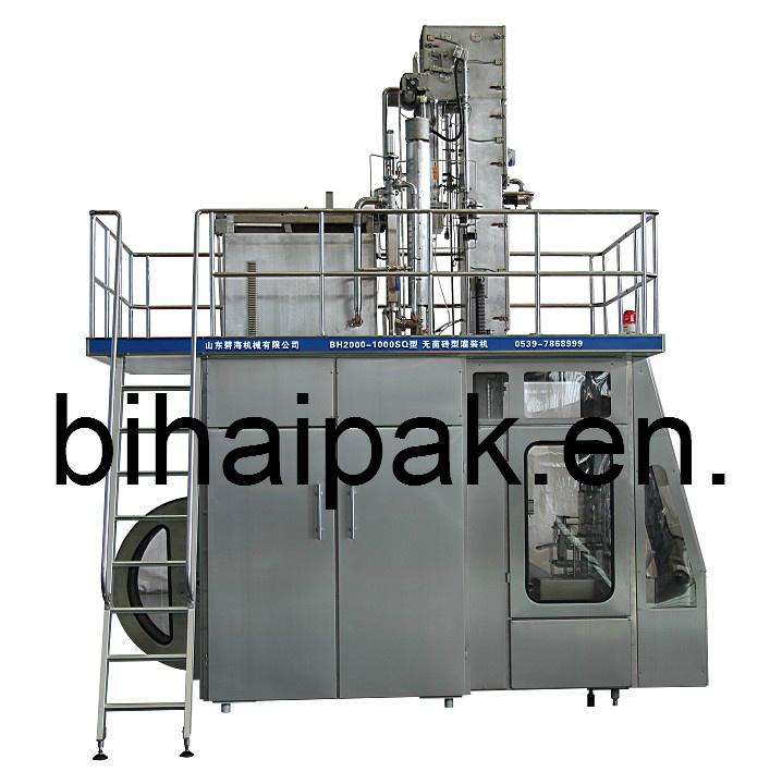 Uht Milk Automatic Filling Machine