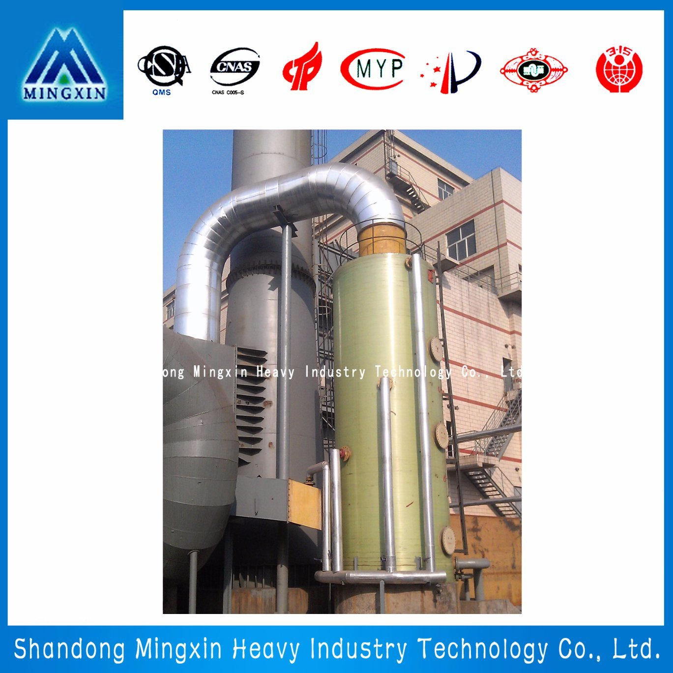Sx-G-B- Dust Removal Desulfurization Tower