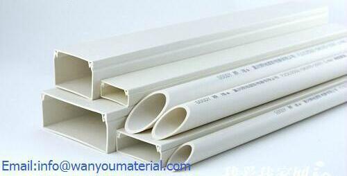 Plastic Pipe-PVC Rectangular Hollow Pipe