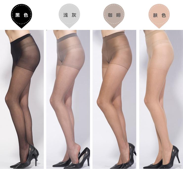 2017 Hot Selling Women Stocking Tights & Pantyhose (DL-pH-22)