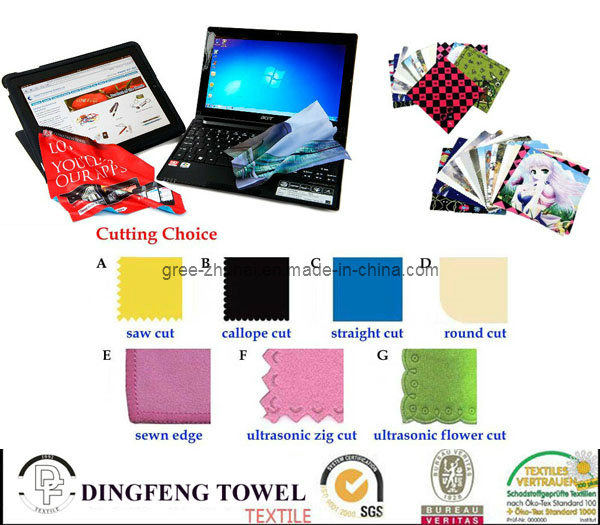 Microfiber Computer Cleaning Glasses Lens Kitchen Printed Cloth