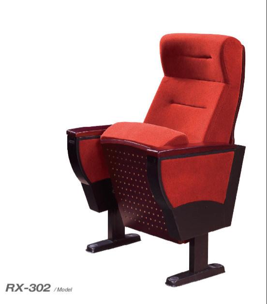 Hot Sale Metal Leg Auditorium Seating (RX-302)