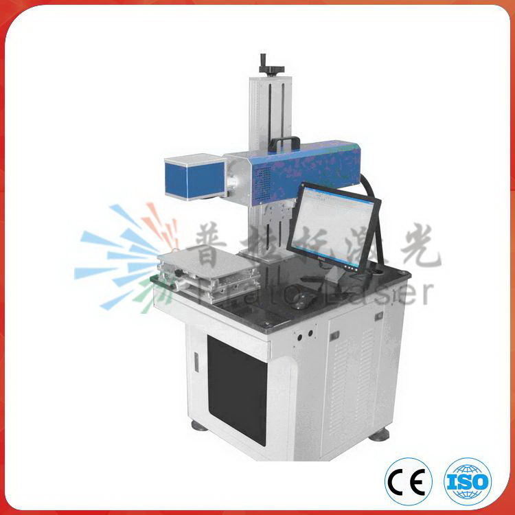 Mopa Desktop Fiber Laser Marking Machine