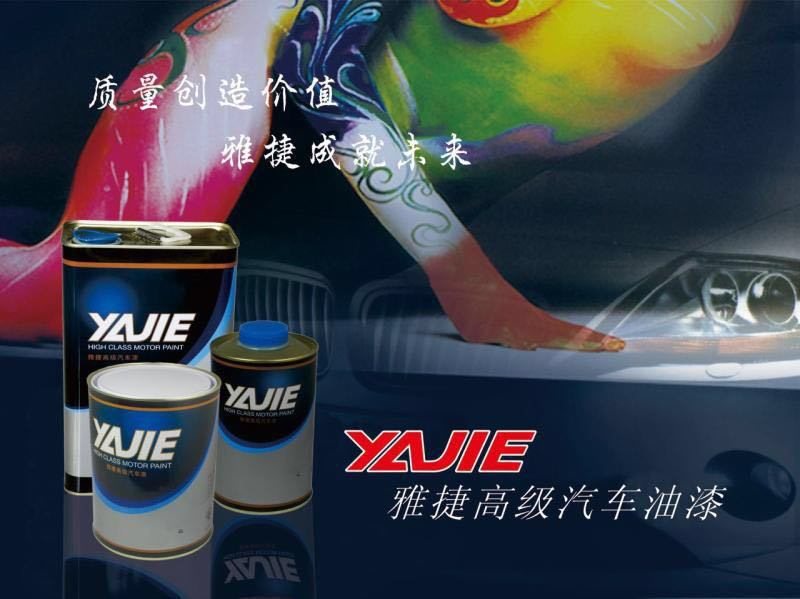 Excellent Adhesion Automobile Coatings 2k Medium Primer Paint