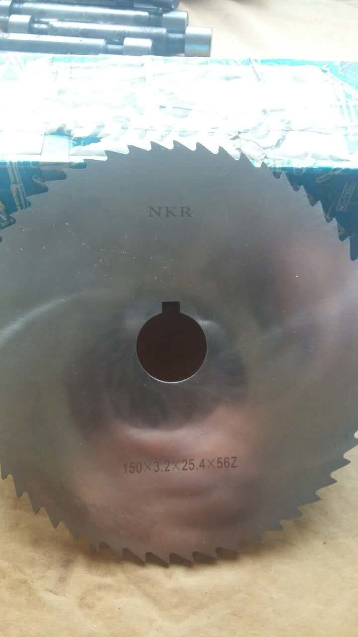 Plain Metal Slitting Saw HSS