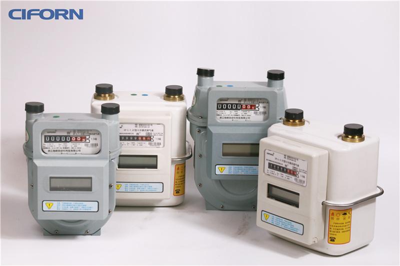 G4.0 Steel Prepaid Diaphragm Gas Meter