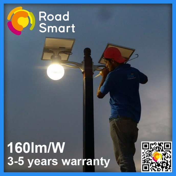 Solar LED Street Light 12W with Adjustable Panel