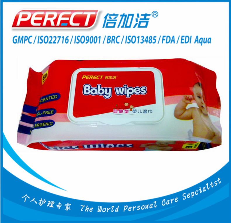 Perfect 80PCS Baby Wet Wipes