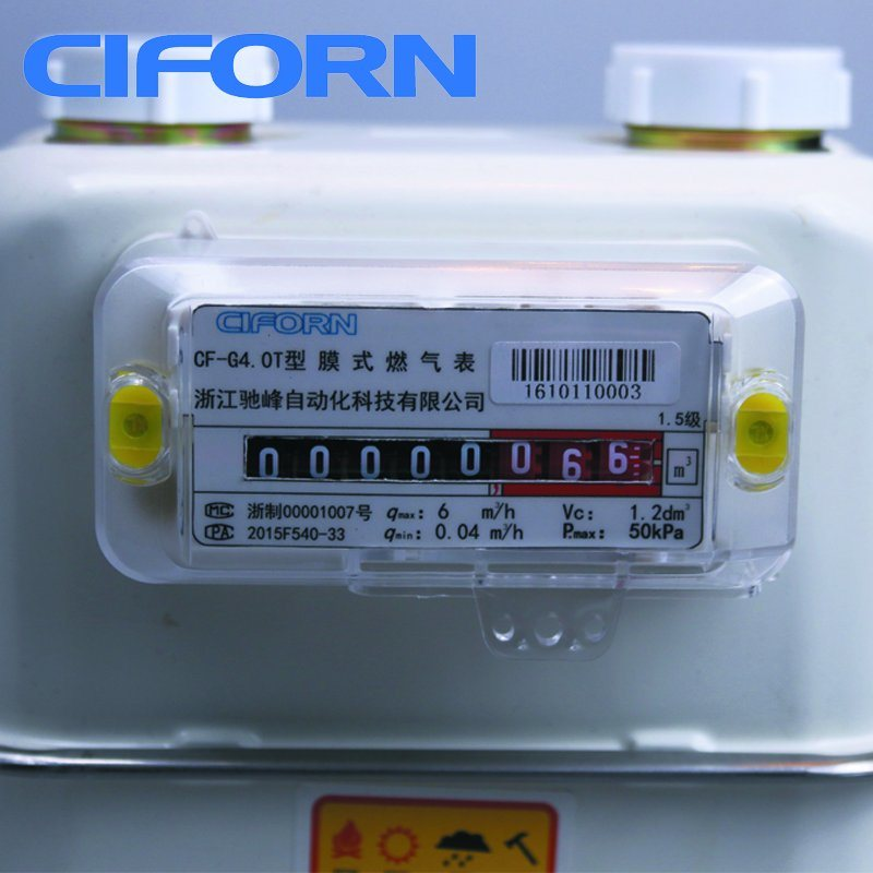 Steel Case Household Diaphragm Gas Meter G1.6-G4