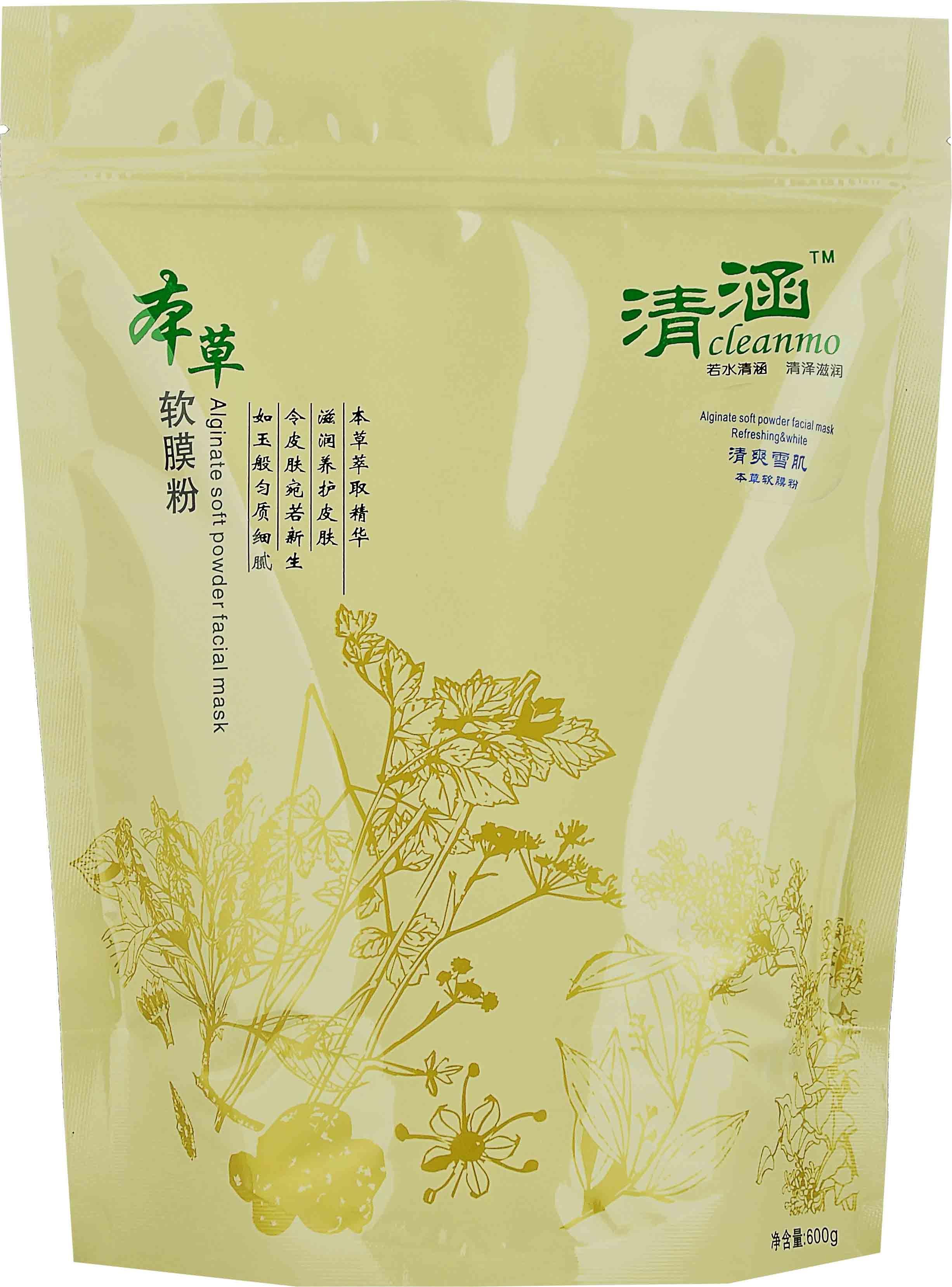 Making Skin Delicate Refreshing Chinese Herb Mask Powder