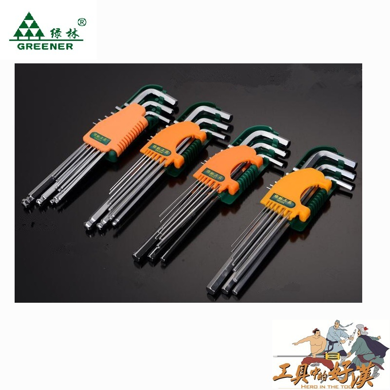 9PCS Set Matt Nickeled Extra Long Arm Hex Key Wrench