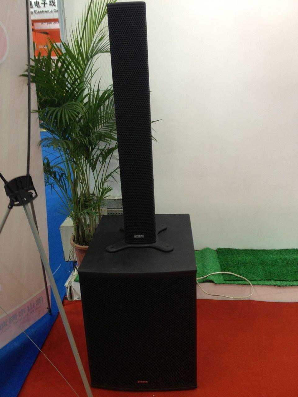 Multi Function Speaker H2, H4, H6