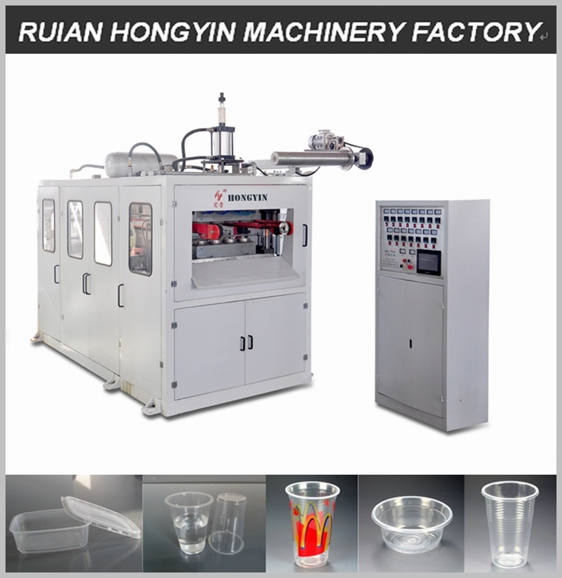 Fully Automatic Plastic Cup Thermoforming Machine