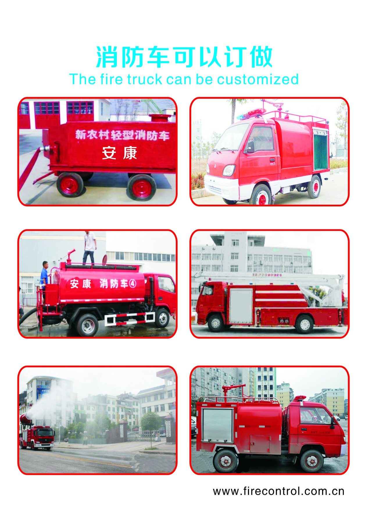 Futian Sairui 2 Tons Water Tank Fire Fighting Truck