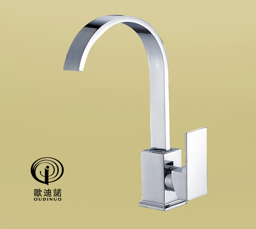 Brass Material Basin Faucet &Mixer with Chrome Plated 61511