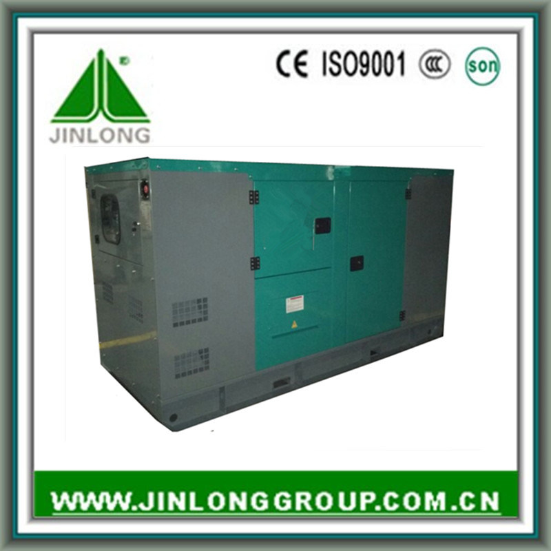 The Best Price of Generator for 94kVA Diesel Generator