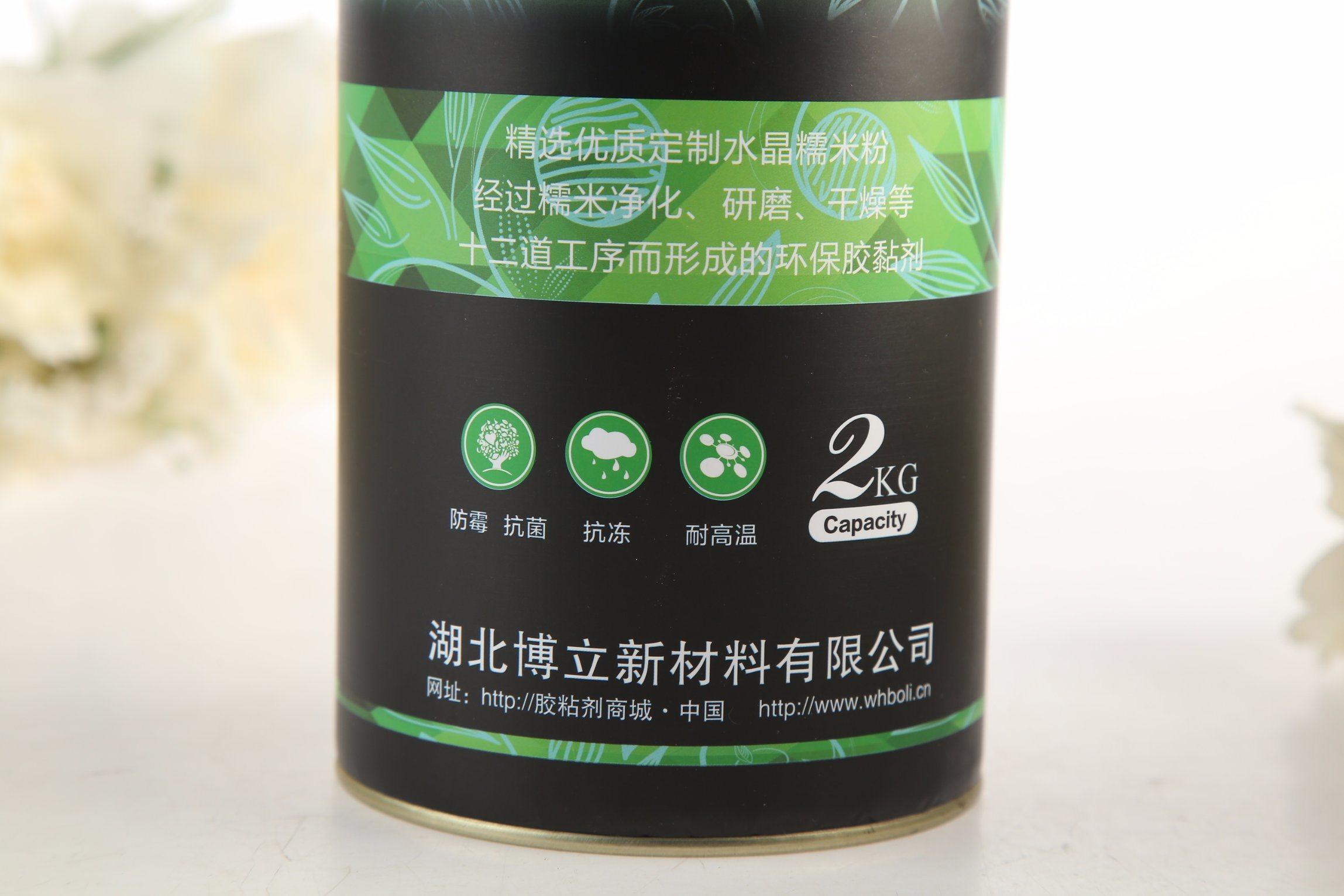 GBL C-1 Manufacturer Provides Straightly Glue for Wallpaper