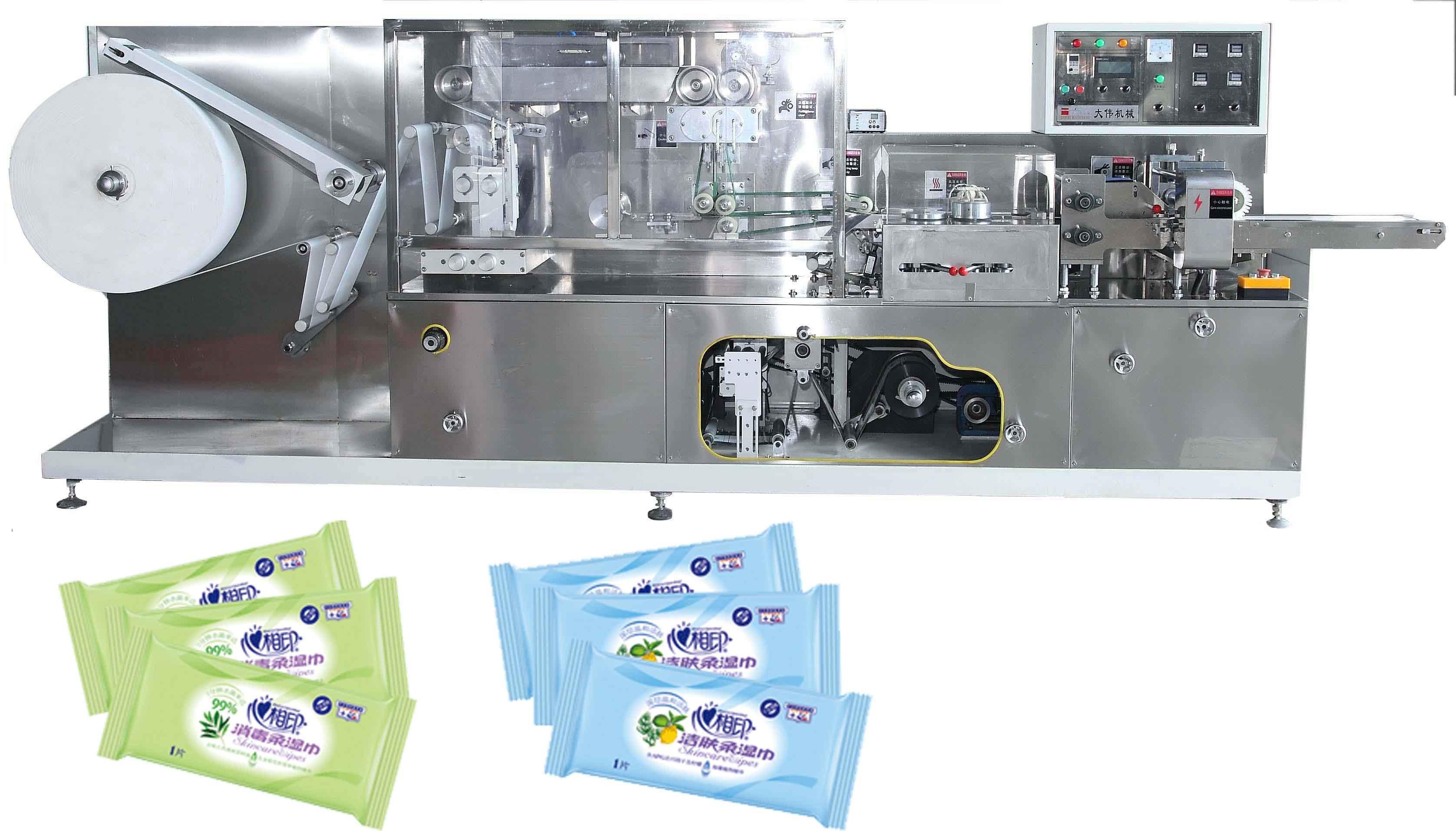 Single Piece Wet Tissue Packing Machine