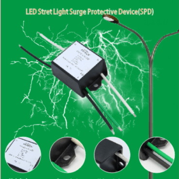 Fatech New Product LED Street Light Surge Protector 20KA