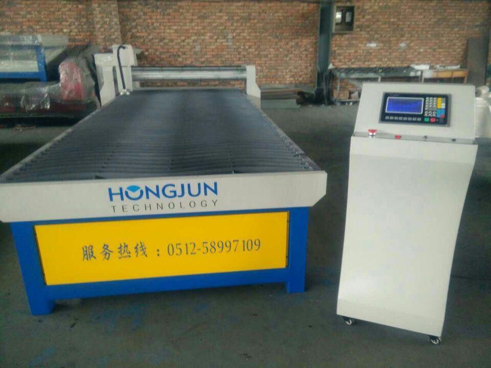 Automatic Plasma Cutting Machine