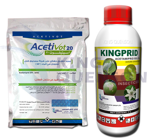 Names Chemical Insecticides Acetamiprid 70% Wdg