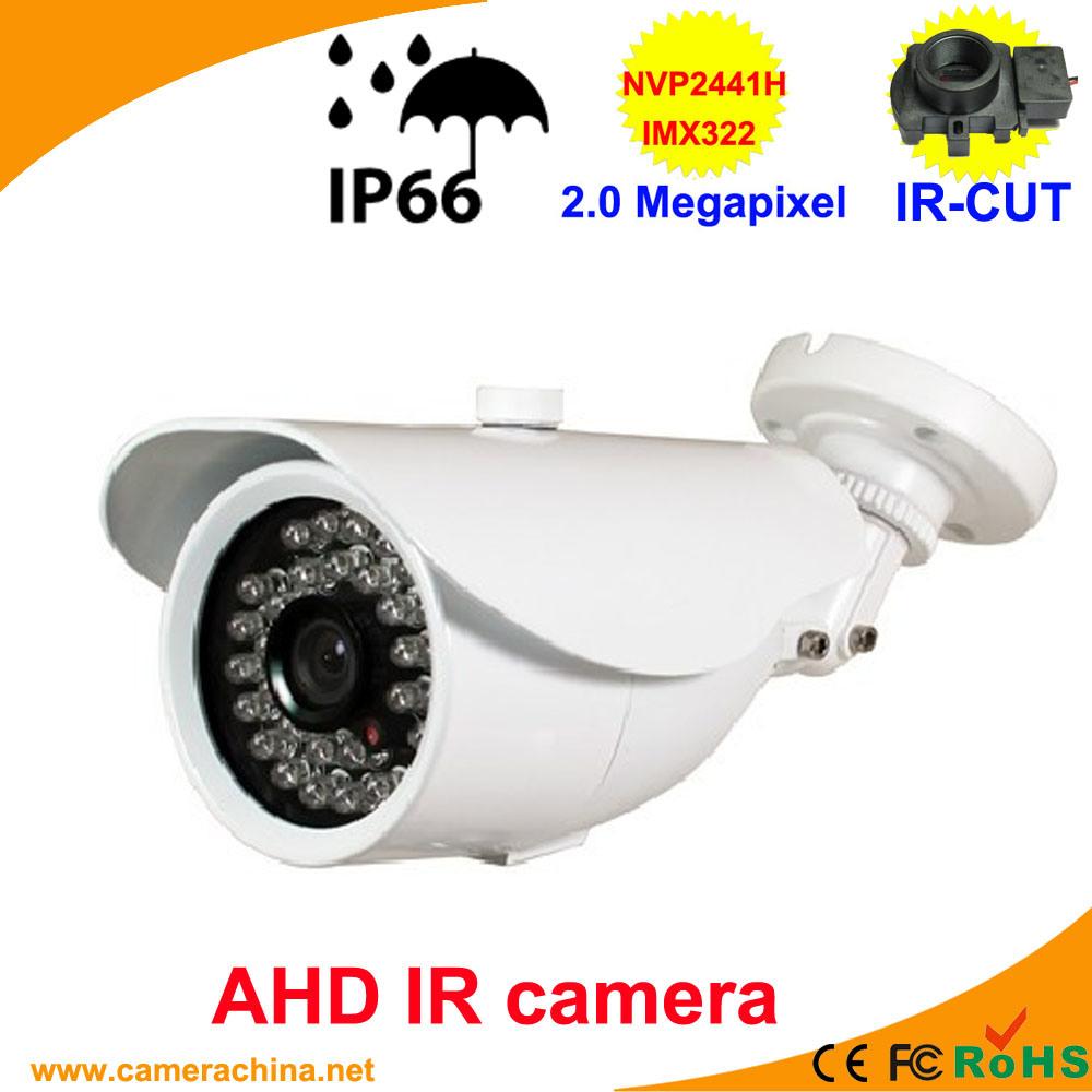 25m IR Weatherproof 2.0 Megapixel Ahd Camera