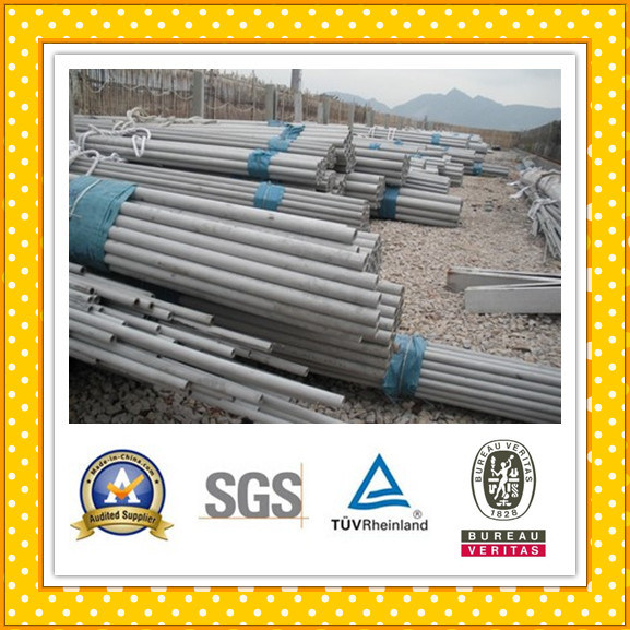 Best Price for 304 Stainless Steel Pipe/Tube