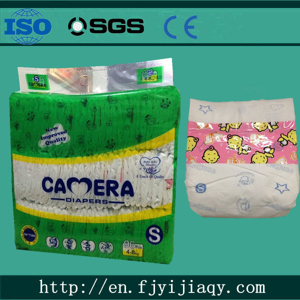 2015 New Products Wholesale Prices Camera Brand Baby Diaper