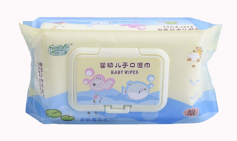 80 PCS Bag Thickening Type Baby Tissue